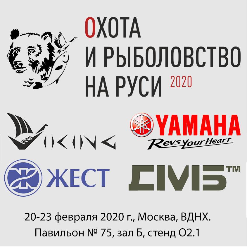 Баннер выставка квадрат 2020